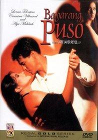 Bayarang Puso Tagalog DVD