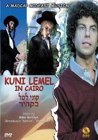 Kuni Lemel in Cairo