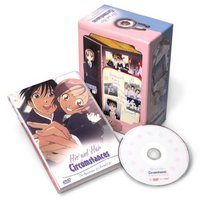 His and Her Circumstances (Vol. 1) - With Series Box