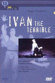 Prokofiev - Ivan the Terrible / Mukhamedov, Bessmertnova, Taranda,  Zhuraitis, Bolshoi Ballet