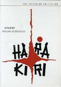 Harakiri - Criterion Collection