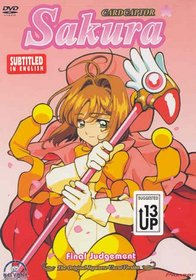 Cardcaptor Sakura - The Final Judgement (Vol. 12)
