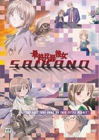 Saikano: Complete Box Set (2 disc set)