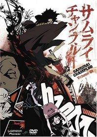 Samurai Champloo, Volume 1 (Episodes 1-4)