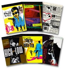 Criterion Crime Wave 6-Pack (High & Low/Tokyo Drifter/The Honeymoon Killers/Branded to Kill/Alphaville/Man Bites Dog) - Amazon.com exclusive