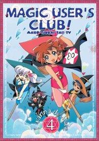Magic User's Club! (Maho Tsukai Tai) - I Wanna Do More (Vol. 4)