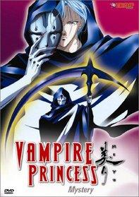 Vampire Princess Miyu - Mystery (TV Vol. 4)