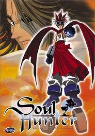 Soul Hunter - Spoils of War (Vol. 3)