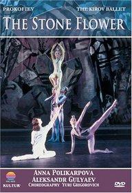 Prokofiev - The Stone Flower / Terekhova, Gulyaev, Polikarpova, Christyakova, Viliumanis, Kirov Ballet