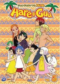 Hare + Guu, Vol. 5