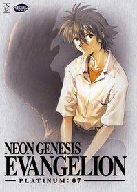 Neon Genesis Evangelion - Platinum Collection 7
