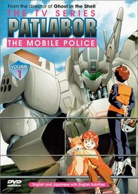 Patlabor - The Mobile Police The TV Series (Vol.1)