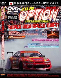JDM Option: Super High Speed Drift