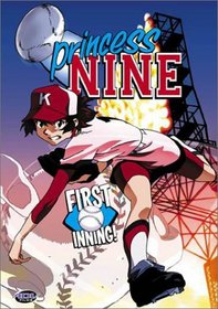 Princess Nine - First Inning (Vol. 1)