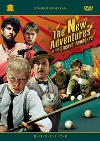 The New Adventures of the Elusive Avengers