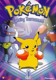 Pokemon - Fighting Tournament (Vol. 10)