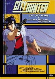 City Hunter - Bay City Wars / Million Dollar Conspiracy