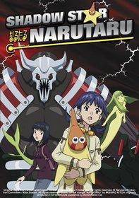 Shadow Star Narutaru (Vol. 1) + Series Box & Action Figure