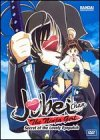 Jubei-Chan the Ninja Girl - Vol. 1: The Secret of the Lovely Eyepatch - A Legend Reborn
