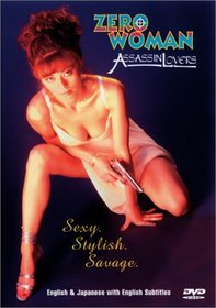 Zero Woman - Assassin Lovers