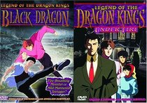 Legend of the Dragon Kings - Black Dragon