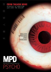 MPD Psycho (Multiple Personality Detective)