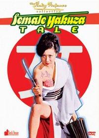 Female Yakuza Tale - Inquisition and Torture