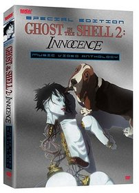 Ghost in the Shell 2: Innocence - Music Video Anthology (Special Edition)