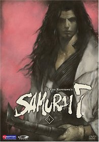Samurai 7 - Volume 1 (Limited Edition)