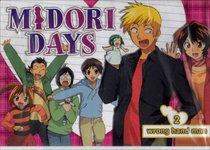 Midori Days - Wrong Hand Man (Vol. 2)