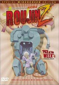 Roujin Z (Special Edition)