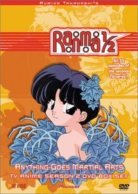 Ranma 1/2 - Anything-Goes Martial Arts - The Complete Second Season Boxed Set