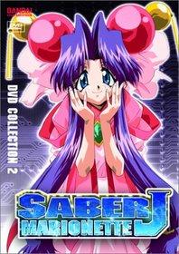 Saber Marionette J (Collection 2)