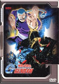 Mobile Fighter G Gundam Boxed Set - Rounds 1-3