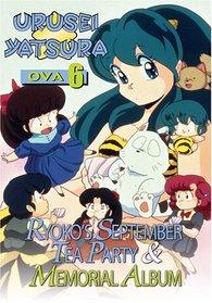 Urusei Yatsura OVA, Vol. 6: Ryoko's September Tea Party/Memorial Album