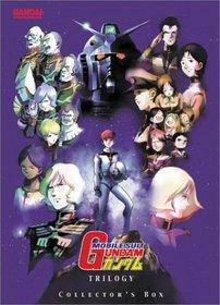 Mobile Suit Gundam - The Movie Trilogy