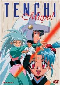 Tenchi Muyo Ova - Volume 1