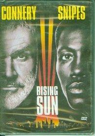 Rising Sun (Circuit City)