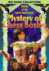 Mystery of Chess Boxing