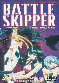 Battle Skipper - The Movie