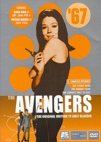 Avengers '67: Set 2, Vol. 3