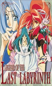 Legend of the Last Labyrinth