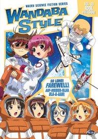 Wandaba Style, Vol 3: Idol Invasion