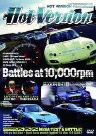 Best Motoring: Hot Version International Battles at 10,000