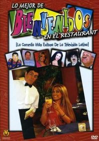Latin Comedy 3 Pack