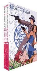 Magical Shopping Arcade Abenobashi  Vols. 1-3 (Boxed Set)