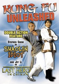 Kung Fu Unleashed: Double Action Feature