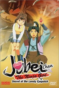 Jubei-Chan the Ninja Girl - Vol. 4: Final Showdown