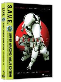 Vexille - Movie Special Edition S.A.V.E.