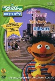 Shalom Sesame, Vol. 1